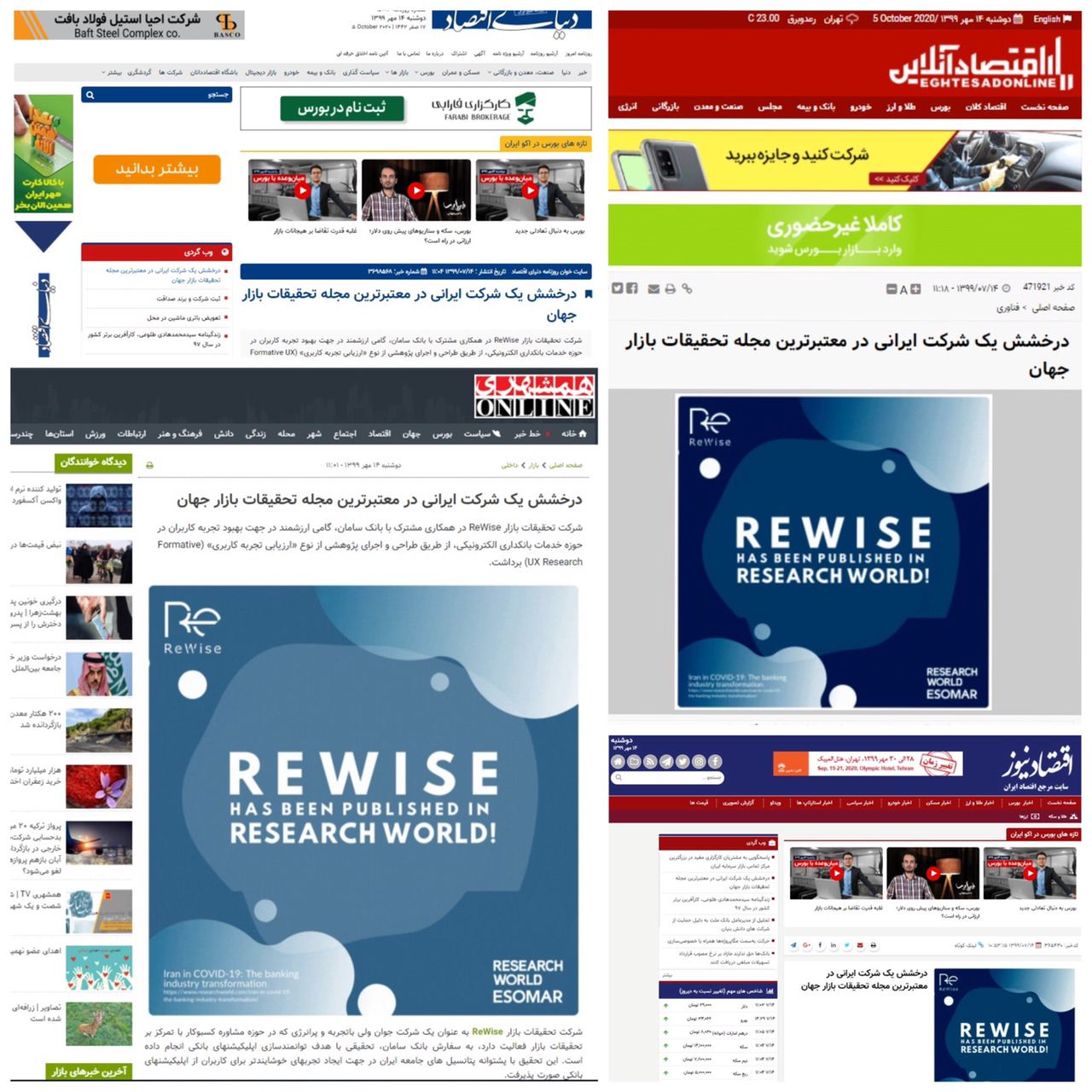 ReWise News on the net